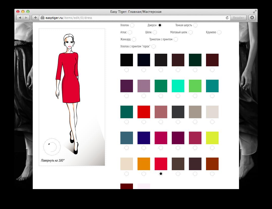Программы для дизайн платья